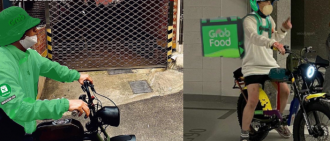 BigBang復出受阻 太陽GD踩電動單車被粉絲P圖惡搞變外賣仔