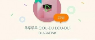 Melon最長期一位歌曲,TOP100入榜時間,兩女團位居榜首!