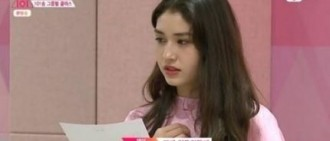 "《Produce 101》JYP Somi崩潰落淚""因為JYP,我的壓力很大"""