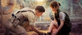 《太陽的後裔》追加1集特別版內容 離終映還有22天