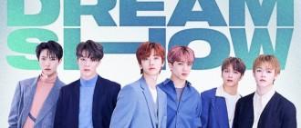 NCT DREAM首次單獨演唱會飛售罄 追加三場滿足粉絲