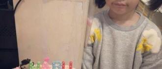 Haru變身鬼馬廚師照公開 Tablo還是Haru?傻傻分不清