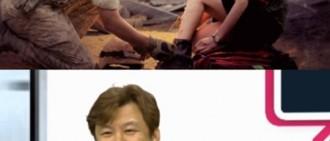 《太后》宋慧喬與宋仲基飆演技 導演爆料NG次數最多的是...