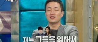 《Radio Star》李炳憲導演,向金宇彬-申敏兒情侶發出的Love Call