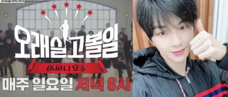 韓國首推老年模特兒選拔節目 姜丹尼爾擔任特別主持