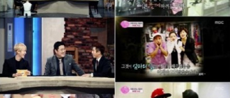 MBC綜藝金九拉-伯賢《能力者們》 普美-San E《偉大的遺產》成為常規節目?