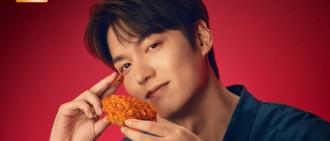 王者美味 李敏鎬代言BBQ推四種至HOT口味「黃金橄欖炸雞」