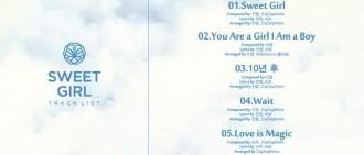 B1A4自創曲公開《SWEET GIRL》歌單 「夏夜之夢」!
