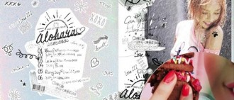 具荷拉公開首張個人專輯《ALOHARA》曲目 .....KARA全面應援!