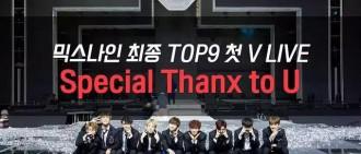 YG社長選秀節目出道組告吹,獲選成員卻宣布即將出道?