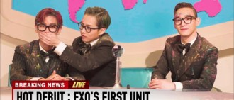 EXO推出首個小分隊 Xiumin伯賢Chen強勢出擊