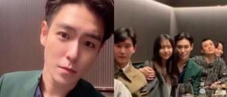 女方錯手上傳親密合照 T.O.P疑戀23歲SM娛樂準藝人金佳彬