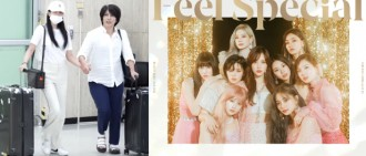TWICE回歸在即Mina拖母回韓 全新團體預告照「有洋蔥」