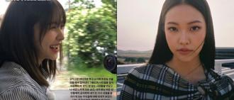 前輩離世RV Yeri發文配大笑相惹爭議 韓國網民:有沒有常識?