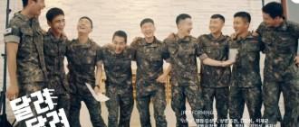 軍隊男團MV出爐!多團主唱同框好歡樂