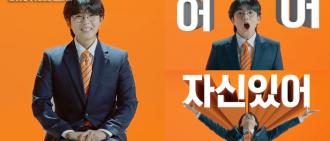 SJ吵架名言變廣告台詞 厲旭高聲還原「有自信!」超爆笑