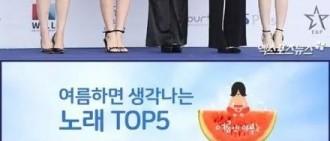 韓國10代選出夏天會想起的音樂,結果全是女團歌曲!