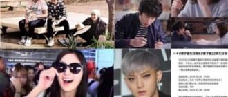 【周末特輯-韓星一周大事回顧】EXID正花英語發音被《TMZ》笑 黃子韜北京粉絲會掉淚