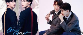韓劇搶攻BL市場 THE BOYZ前成員拍HeHe網劇回歸