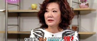 劉亞仁挽金海淑的胳膊 為何卻讓親生母親嫉妒不已?