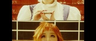 佳人新歌預告片出爐 變身橘色短髮少女「Carrie」