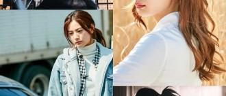 《四子》公開Nana劇照 充滿個人魅力