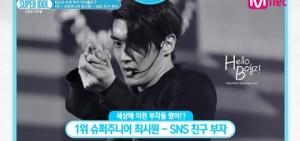 "Super Junior始源打敗眾偶像 榮登""最特別的異色富翁""第一位"