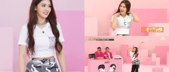 Somi出演綜藝大跳前輩舞蹈 網民:跳ITZY的會否不太好?