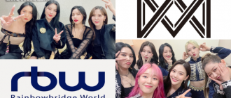 MAMAMOO、OhMyGirl一家親?RBW宣布收購WM娛樂