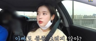 IU愚人節上傳「駕車」整蠱影片 連宋慧喬都被呃到