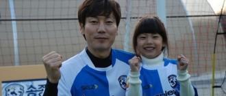 《爸爸》12歲智雅沒長歪! 「撞臉秀智」JYP搶著簽下她