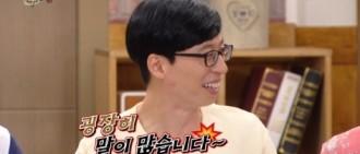 劉在石爆兒子像自己話多 幸好嘴型像媽媽