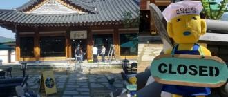 《姜食堂 2》突營業!4號慶州開業抽籤決定食客