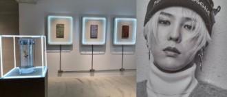 G-Dragon退伍預熱 變身畫家開巡迴畫展台灣成首站