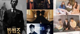 2月9部新韓劇輪住開播 雲集電影級卡士百花齊放