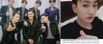 SJ成員不斷打錯演唱會名 導演銀赫被逼瘋崩潰糾正