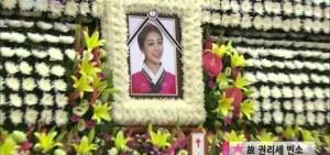 [2014-09-07][OBS TV] Ladies' Code (權梨世) 靈堂