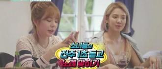允兒牌法國家常菜和泰妍牌甜點,少女時代挑戰1秒猜歌名!