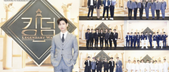 《Kingdom》今日首播 賽前互相投票iKON奪冠呼聲最高