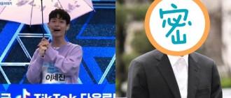 《Produce X 101》李洗賑鏡頭慘被剪光 原來竟是因爲他?!