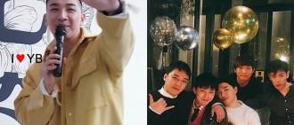 BigBang太陽現身慈善會 大談組合回歸心路 望與成員共度難關
