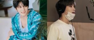 愚人節中招玩笑後首推韓文新歌 金在中為BL網劇演唱OST