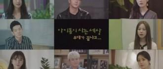 SBS《偶像生存的世界》採訪轉行的偶像,你願意再當一次愛豆嗎?