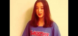Wonder Girls (惠林) 冰桶挑戰