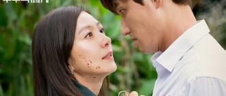 《夫妻的世界》朴海俊「渣男」演技獲金喜愛大讚 私下係愛家好男人