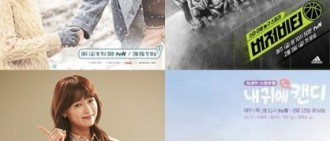 tvN2月綜藝放大招:三檔全新兩檔季播