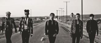 BIGBANG北京見面會將開票  歐巴陪你迎新年