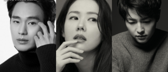 韓國200大演員巡禮 孫藝珍宋仲基金秀賢齊上榜曬新相