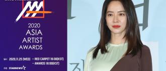 韓國AAA頒獎禮率先公佈4獎 宋智孝冧莊封人氣女演員