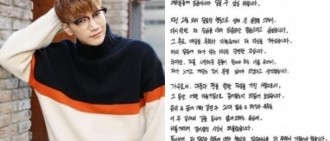 2PM成員酒駕引眾怒!事隔3個月閃電入伍,公開親筆信向公眾道歉!